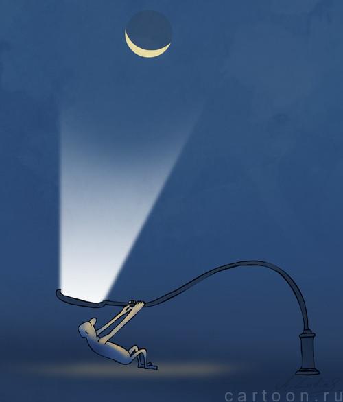 Карикатура: Когда луна улыбается, Александр Зудин