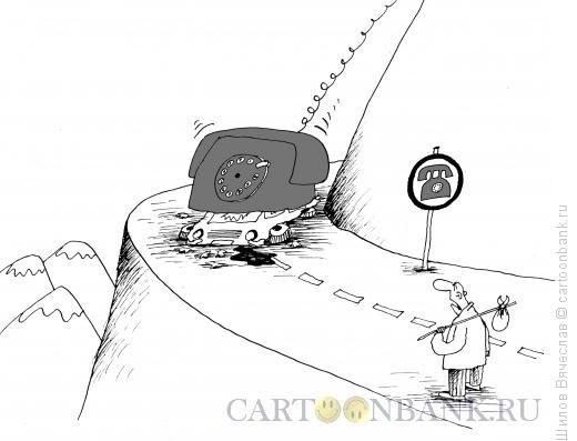"""Карикатура: \""""?????????, ???????!\"""", Шилов Вячеслав"""