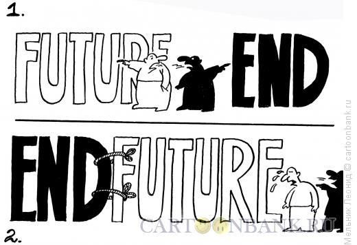 Карикатура: Примирение, Мельник Леонид