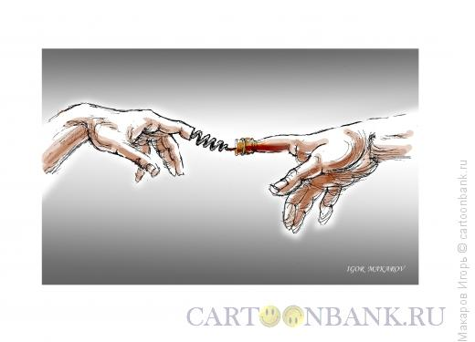 Карикатура: рука создателя, Макаров Игорь