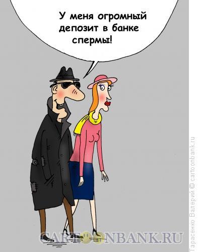 Карикатура: Стабильный банк, Тарасенко Валерий