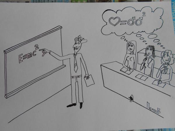 Карикатура: Студентки, Петров Александр