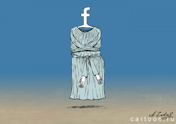 Карикатура: Уфейсбученный, Александр Зудин