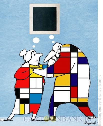Карикатура: Мысль о конце, Богорад Виктор