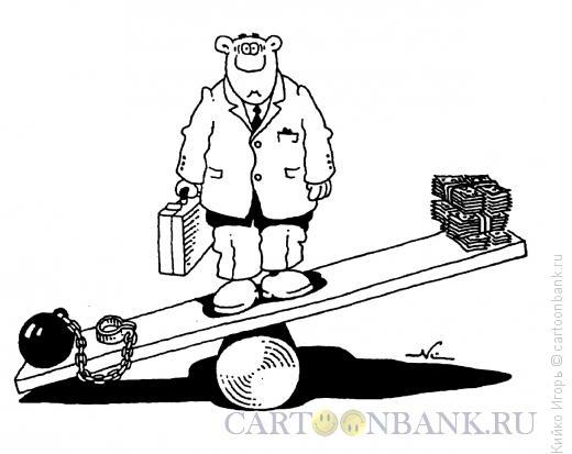Карикатура: Как качнется, Кийко Игорь