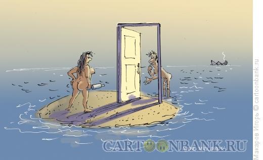 Карикатура: ожидание, Макаров Игорь
