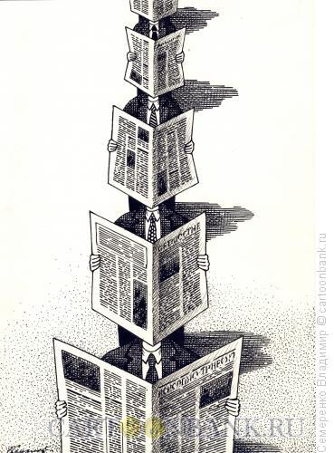 Карикатура: СМИ, Семеренко Владимир