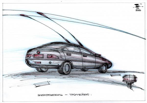 Карикатура: Электромобиль - троллейбус ., Юрий Косарев