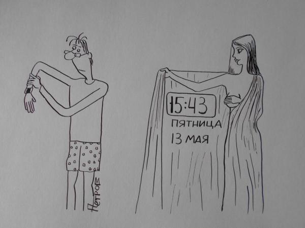 Карикатура: Женщина с покрывалом 19, Петров Александр
