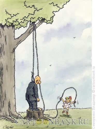 Карикатура: Девочка и скакалка, Семеренко Владимир