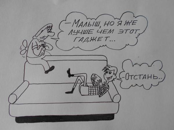 Карикатура: Карлсон и варенье, Петров Александр