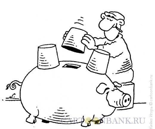 Карикатура: Кручу, верчу, Кийко Игорь