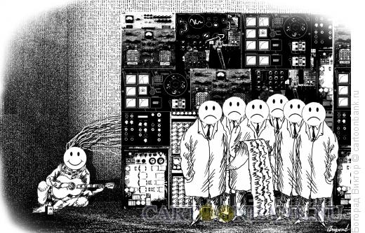 Карикатура: Знания - источник печали, Богорад Виктор