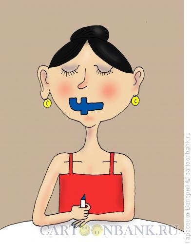 Карикатура: Фейк, Тарасенко Валерий