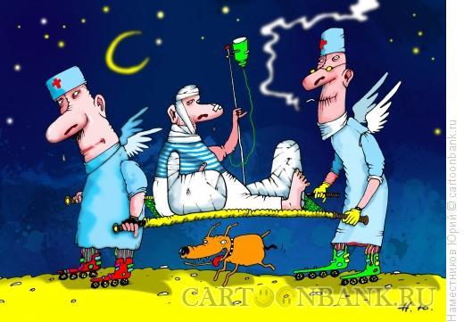 Карикатура: О. счастливчик-2, Наместников Юрий
