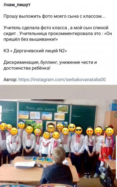 Мем: Обыкновенный фашизм, Кот Отморозкин