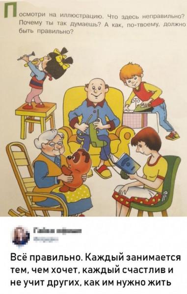 Мем, Юрий Колобок