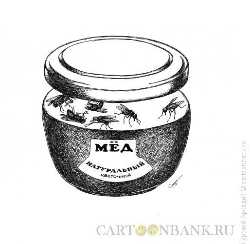 Карикатура: банка с мёдом, Гурский Аркадий