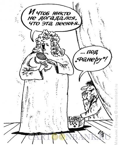 Карикатура: Фанера, Мельник Леонид