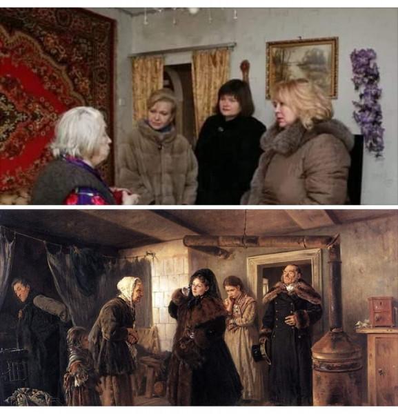 Мем: Внизу картина Константина Маковского «Посещение бедных» (1874)