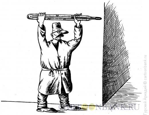 Карикатура: доктор, Гурский Аркадий