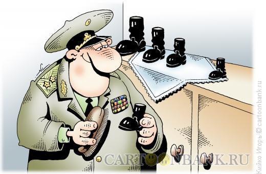 Карикатура: Сапоги, Кийко Игорь