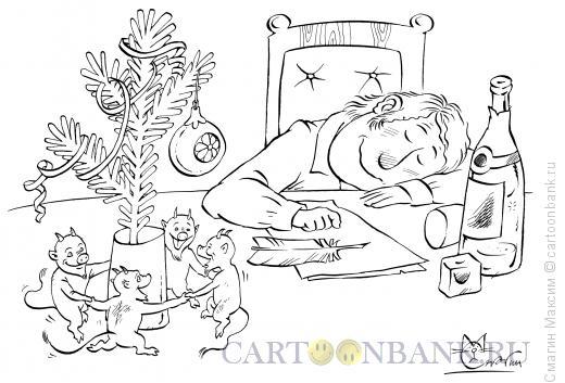 Карикатура: Хоровод чертиков, Смагин Максим