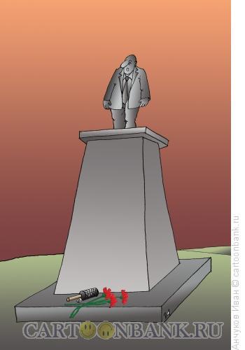 Карикатура: Цветы к памятнику, Анчуков Иван