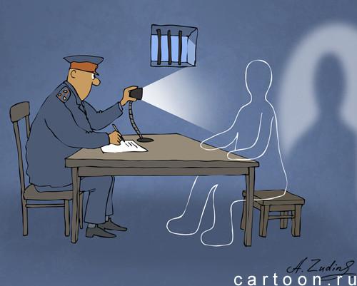 Карикатура: Допрос, Александр Зудин