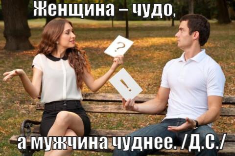 Мем: Два разных мира 😊, Дмитрий Свиридов