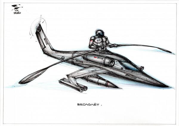 Карикатура: Веслолёт ., Юрий Косарев