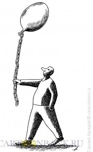 Карикатура: Воздушный шарик, Гурский Аркадий