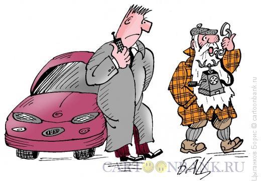 Карикатура: Новое и старое, Цыганков Борис