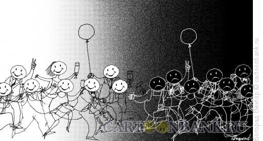 Карикатура: Смена настроения, Богорад Виктор