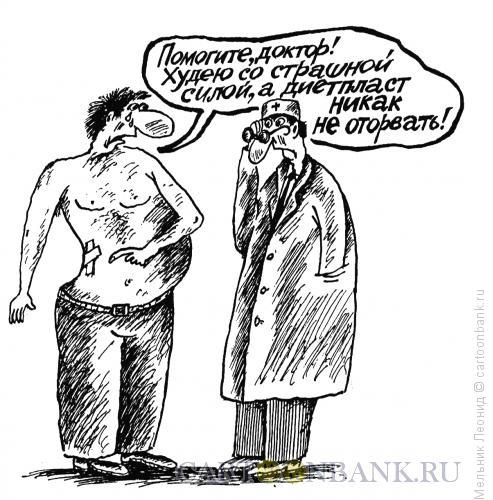 Карикатура: Чертов пластырь, Мельник Леонид