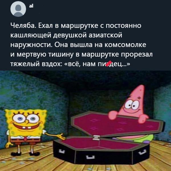Мем: Нам ....