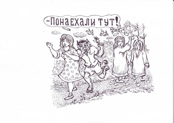 Карикатура: Случай в раю, Зеркаль Николай Фомич
