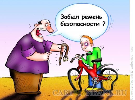 Карикатура: вРЕМЕННОЙ ускоритель, Соколов Сергей