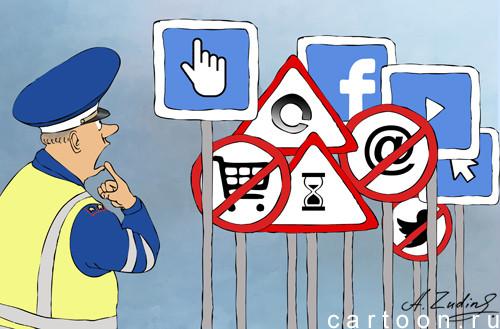 Карикатура: На виртуальных виражах, Александр Зудин