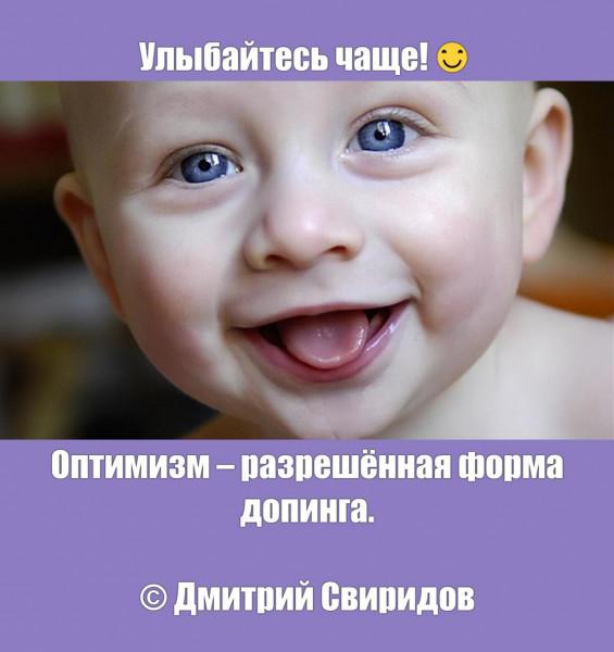 Мем: Особенно в понедельник.)), Дмитрий Свиридов