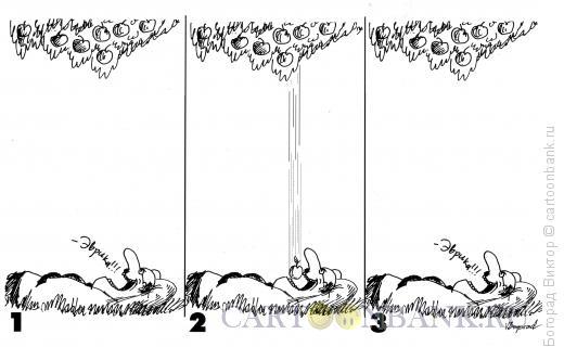 Карикатура: Эврика, Богорад Виктор