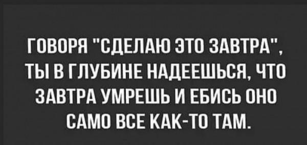 Мем, Небойси