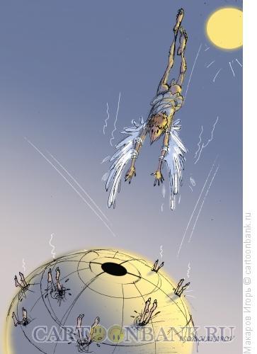 Карикатура: икар, Макаров Игорь