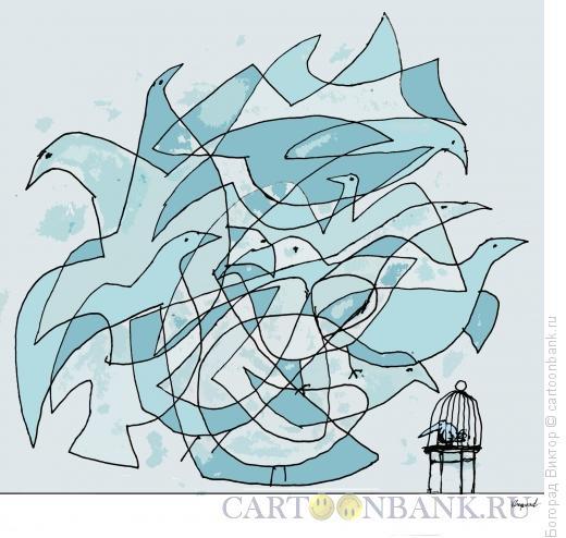 Карикатура: Свобода и несвобода, Богорад Виктор