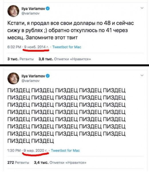 Мем: опыт, сын ошибок трудных, горловский_я