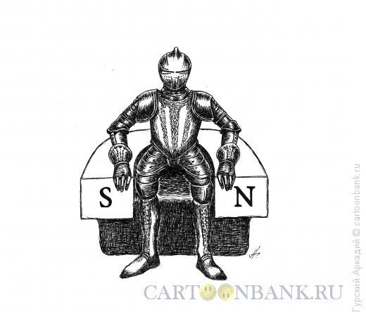 Карикатура: рыцарь, Гурский Аркадий
