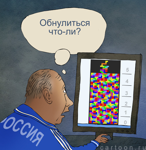 Карикатура: ТетRUS, Александр Зудин