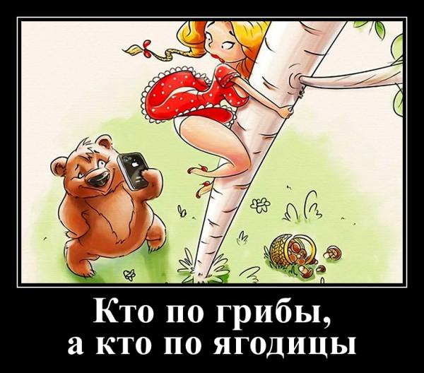 Мем, Игорь Вениаминович
