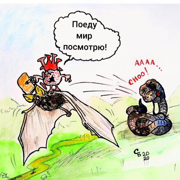 Карикатура: Covid- 19, Serrega