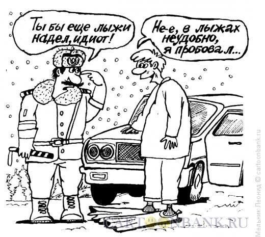 Карикатура: Логично, Мельник Леонид